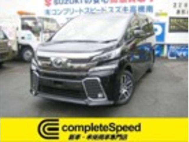 トヨタ 2.5Z Gエディション 新車セレクトオプション