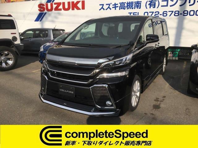 トヨタ 2.5Z モデリスタエアロコンプリート セレクトオプション