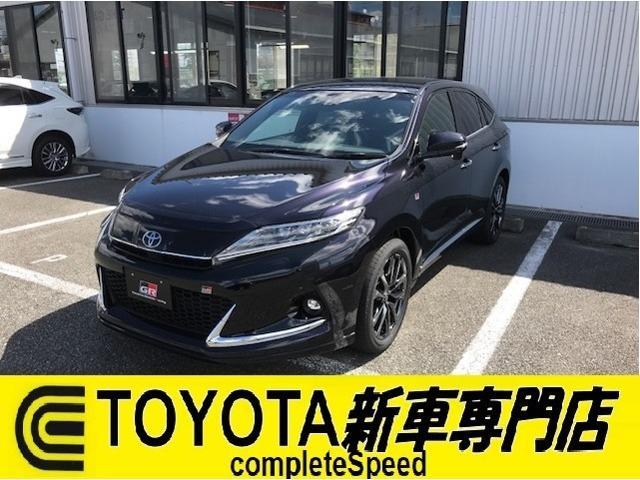 トヨタ エレガンス GRスポーツ セレクトオプション