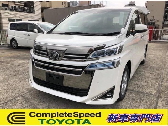 トヨタ 2.5X 新型セレクトオプション
