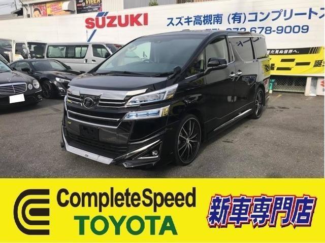 トヨタ 2.5X モデリスタ フルオプション 元展示車