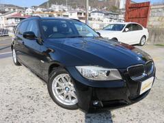 BMW320iツーリング 直噴Eg  ナビTV 2年長期無料保証付