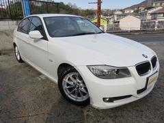 BMW320i 直噴Eg 電動PS ナビTV 2年長期無料保証付