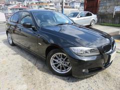 BMW320i 直噴エンジン 電動パワステ 2年長期無料保証付