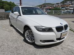 BMW325i ハイラインパッケージ 1オーナー2年長期無料保証付