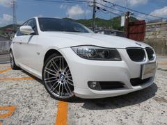 BMW320i ハイラインパッケージ 19アルミ 2年長期無料保証