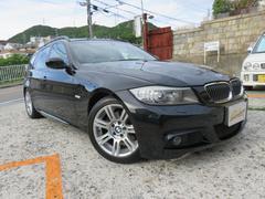 BMW325iツーリング Mスポーツパッケージ 2年長期無料保証付