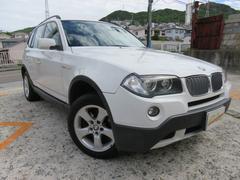 BMW X32.5si 後期型 純正ナビ 4WD 2年長期無料保証付