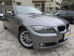 BMW320i 直噴Eg 電動PS 黒革シート 2年長期無料保証付