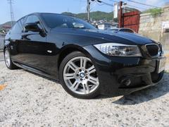 BMW320i Mスポーツパッケージ 直噴 1オーナー2年無料保証