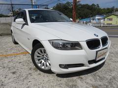BMW320i 後期モデル 純正ナビ 2年間長期無料保証付