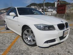 BMW320i Mスポーツパッケージ 純正ナビ 2年間長期無料保証
