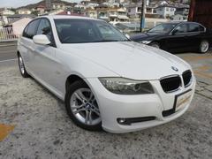 BMW320i ワンオーナー 後期 2年間長期無料保証付