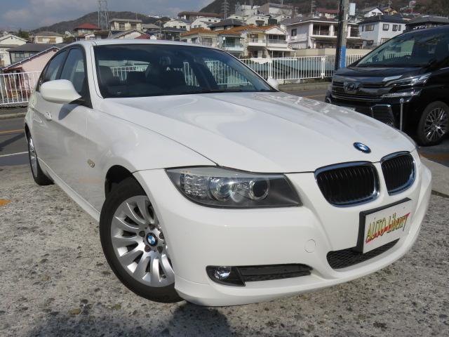 BMW 320i ドラレコ 純正ナビ HID 2年長期無料保証付
