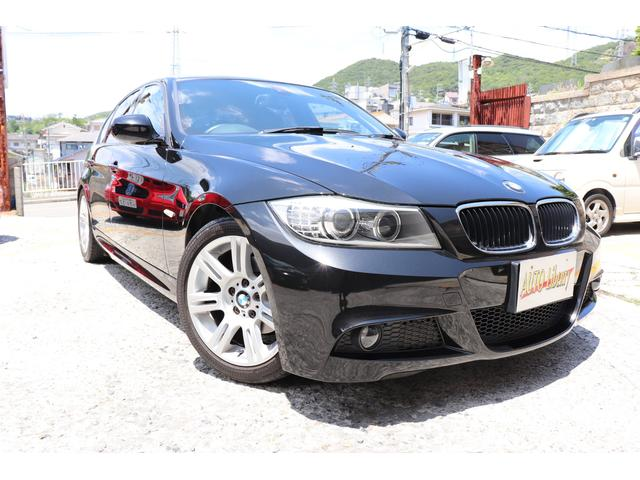 BMW 320i Mスポーツパッケージ 1オーナー 2年長期無料保証