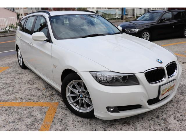 「BMW」「BMW」「ステーションワゴン」「兵庫県」の中古車