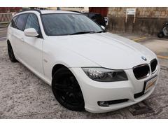 BMW320iツーリング ハイラインパッケージ 2年長期無料保証付