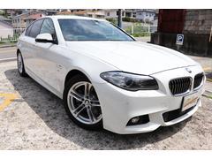 5シリーズ523i Mスポーツ ナビTV Dレコ 2年長期無料保証付 BMW認定店