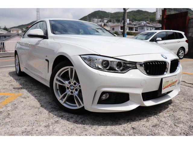 BMW 4シリーズ 420iグランクーペ Mスポーツ 2年間長期無料保証付
