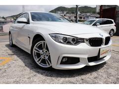 4シリーズ420iグランクーペ Mスポーツ 2年間長期無料保証付 BMW認定店 レーンチェンジウォーニング 衝突軽減ブレーキ 車線逸脱警告
