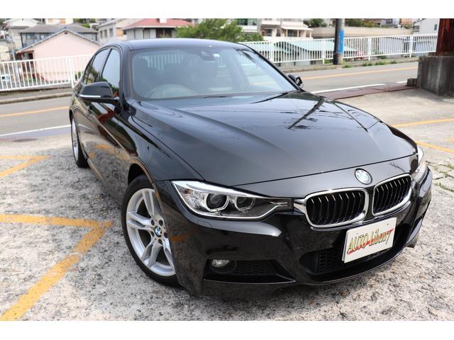 BMW 320i Mスポーツ 安全機能付 インテリジェントセーフティー 2年間長期無料保証付