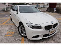 5シリーズ523i Mスポーツパッケージ サンルーフ 2年長期無料保証 BMW認定店