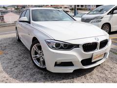 3シリーズ320i Mスポーツ ワンオーナー 革シート パドルシフト 2年長期無料保証 BMW認定店
