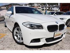 5シリーズ523i Mスポーツパッケージ BMW認定店 2年間長期無料保証付 純正ナビフルセグTV