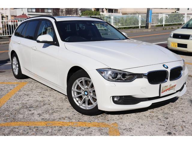 BMW 320dツーリング BMW認定店 パノラマサンルーフ インテリジェントセーフティー レーンディパーチャーウォーニング 2年間長期無料保証付