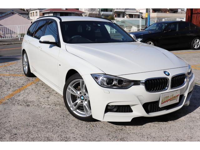 BMW 320dツーリング Mスポーツ 2年間長期無料保証付 ディーゼルターボ レーンディパーチャーウォーニング 車線逸脱警告