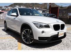 X1sDrive 20i スポーツ 2年長期無料保証付 BMW認定店 ナビフルセグTV バックカメラ ETC コンフォートアクセス アイドリングstop 純正18インチアルミ