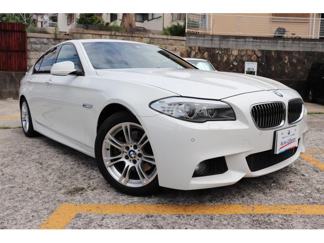 BMW 528i Mスポーツ 2年間長期無料保証付 黒革シート BMW認定店