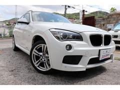 X1sDrive 20i Mスポーツ 2年長期無料保証付 BMW認定店 ワンオーナー 黒革シート 純正ナビ バックカメラ HIDライト コンフォートアクセス ミラー型ETC アイドリングストップ