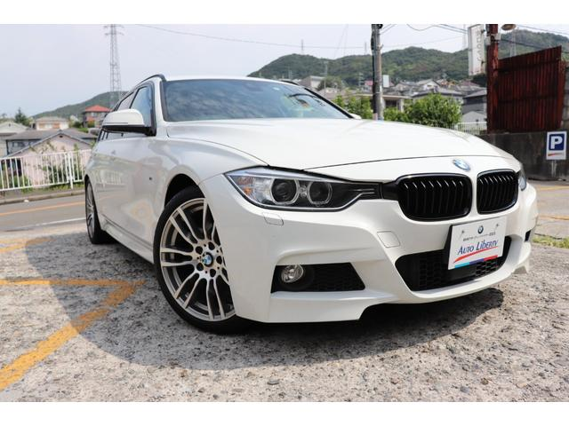 BMW 320dツーリング Mスポーツ 2年長期無料保証付 衝突軽減 車線逸脱警告 純正ナビ バックカメラ