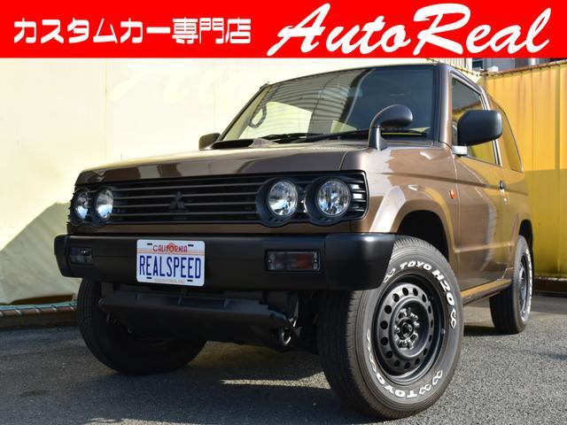 三菱 パジェロミニ V REALSPEEDカスタム 4灯ヘッドライト カプチーノメタリック全塗装済 キーレス CDプレーヤー