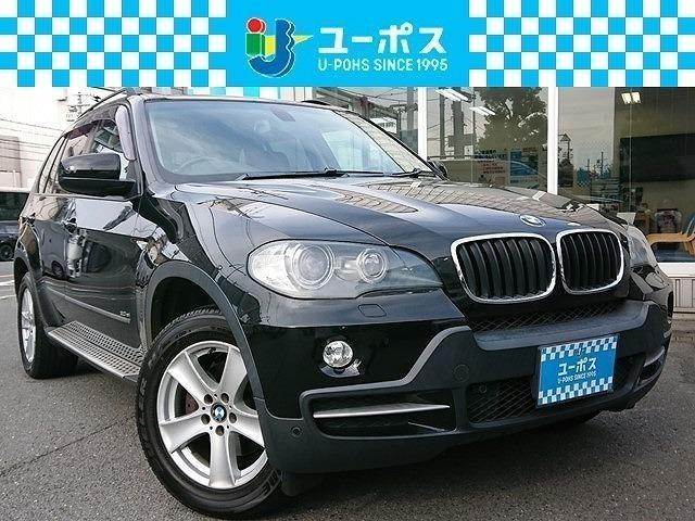 BMW 3.0si 4WD サンルーフ 本革シート 禁煙車