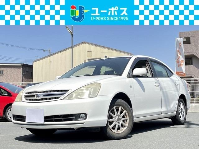 トヨタ アリオン A18 ユーザー買取・HDDナビ・ETC・禁煙車
