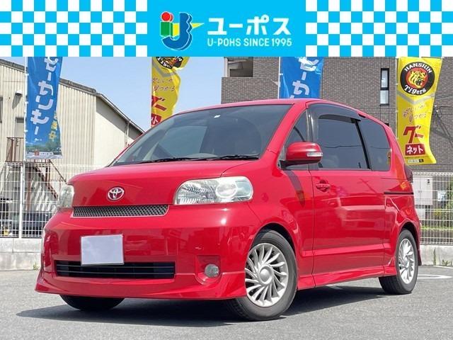 トヨタ ポルテ 150r Gパッケージ エアロ ユーザー買取車両 禁煙車