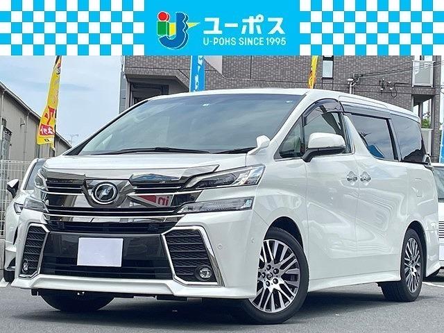 トヨタ 2.5Z Gエディション メーカーナビ サンルーフ 両側電動ドア