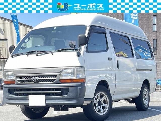 トヨタ ロングDX ハイルーフ ユーザー買取・ETC・車検整備2年付・外MDオーディオ・パワーステアリング・パワーウィンドウ・ACエアコン