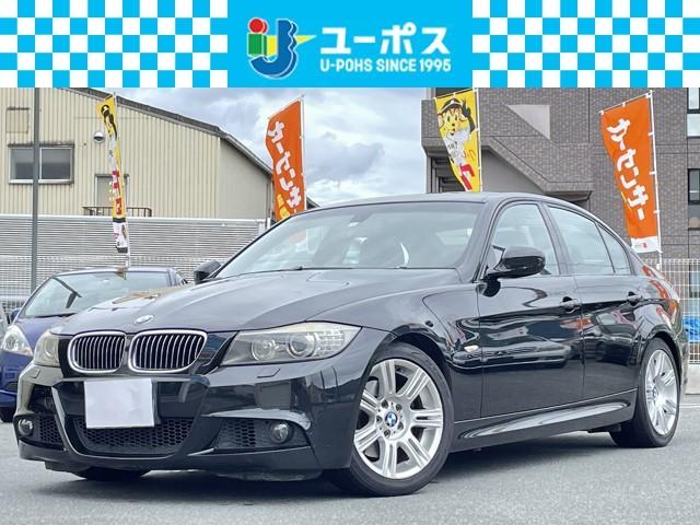BMW 325i Mスポーツパッケージ 車検R3年12月・サンルーフ・電動シート・純HDDナビ・純CDオーディオ・純アルミ17インチ・スマートキー・ETC・HIDヘッドランプ