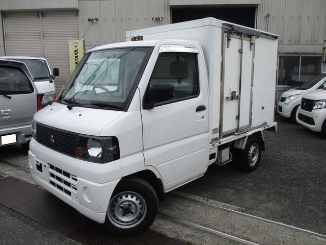 三菱  冷蔵冷凍車 -20℃設定