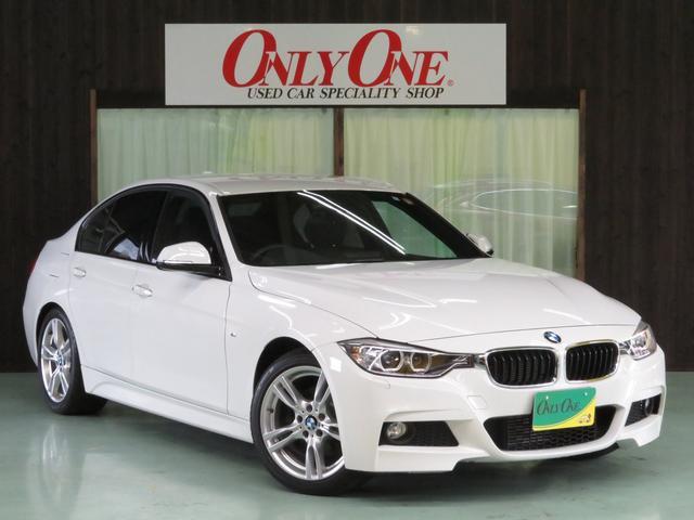 BMW 320d Mスポーツ 本革シート Drivingアシスト
