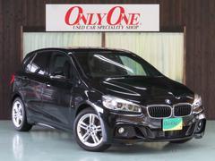 BMW218iアクティブツアラー Mスポ Drivingアシスト
