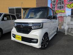N BOXカスタムG・L SENSING  届出済未使用車