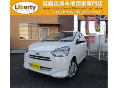 ミライースX SAIII 届出済未使用車