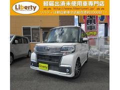 タントカスタムX トップED LTD SAIII スマート 両電S
