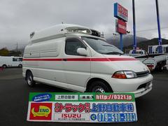 トヨタ救急車 ハイメディック 7人乗り 2WD 4WS