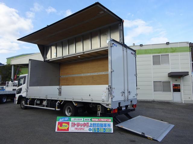 UDトラックス パワーゲート付アルミウイング ワイド ベッド付 2.6t積み