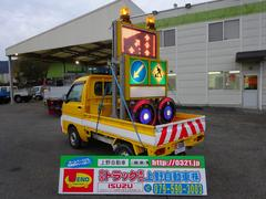 ハイゼットトラック道路作業車 規制車 誘導車 LED電光標示盤